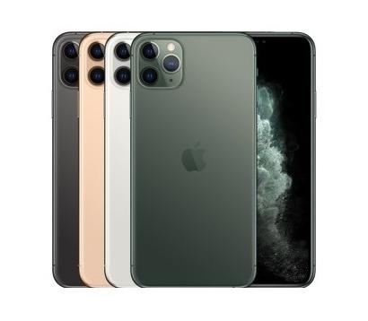 iPhone 11 promax 64g